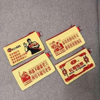🚚 Vintage Communist Pencil Case