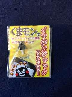 熊本熊手機防塵塞 | Kumamon Cell Phone Plug