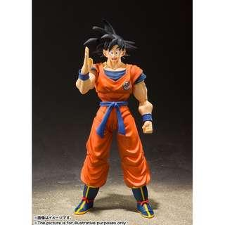 Pre-Order for S.H.Figuarts (Dragonball Z) - Son Goku -A Saiyan Raised on Earth- (Reissue)