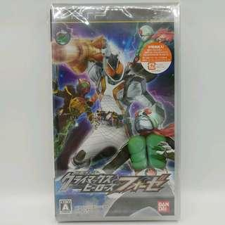 PSP 全新未開封 幪面超人 CLIMAX HEROES FOURZE