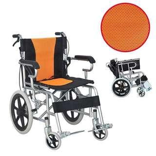whee chair or kerusi roda oku