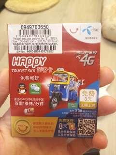 4G 電話卡 泰國 遊客卡 免費 八日 無限上網