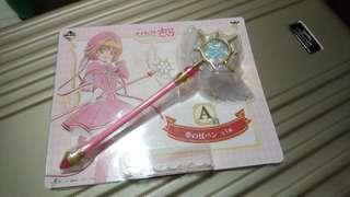 Cardcaptor Sakura Ichiban Kuji Prize A Dream staff pen
