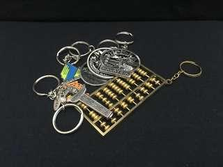 VARIOUS KEYCHAINS SET OF 7