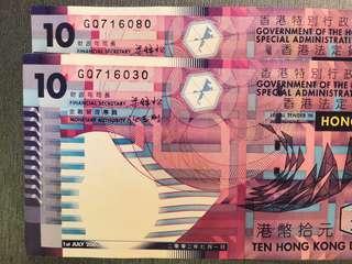 2002年10元紙蟹