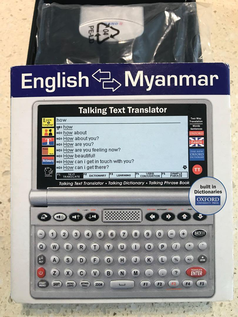 English Myanmar electronic translator, Electronics, Others
