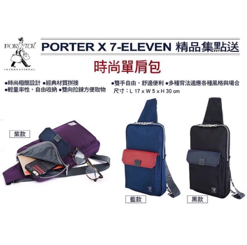 58f566cc872189 Porter Sling Bag, Men's Fashion, Bags & Wallets, Sling Bags on Carousell