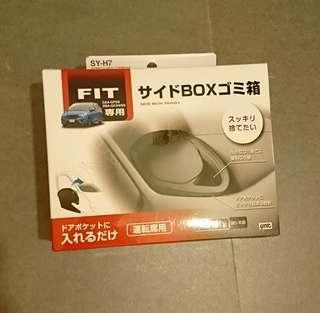 Honda 本田 Jazz GK3 GK5 GP5 司機位 垃圾桶 全新 YAC