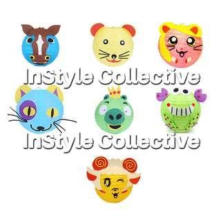 🚚 DIY Animal Paper Lantern Kits - 2