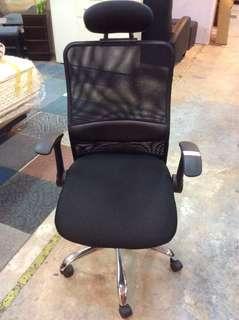 (UBT) Office Chair