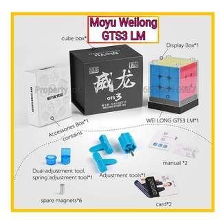 - 魔域威龙GTS3 LM 磁力版 Moyu Weilong GTS3 LM (Magnetic) 3x3 for sale in Singapore ( GTS3LM GTS 3LM GTS 3 LM GTS3M)