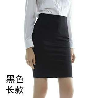 [PO] ELASTIC FORMAL SKIRT WITH SAFETY PANTS