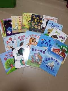 Chinese story books - preschool to P3