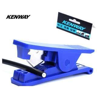 💯🆕Kenway Hydraulic Brake Hose Cutter/Bicycle Oil Pipe Tube Cutter for PVC PU Plastic Tube Hose Cutter Cut
