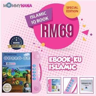 Ebook-ku Islamic Magic Book