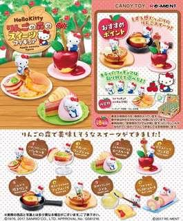 Re-ment 食玩 Hello Kitty 蘋果森林的美味蘋果料理 (Hello Kitty Apple Sweets Figures)