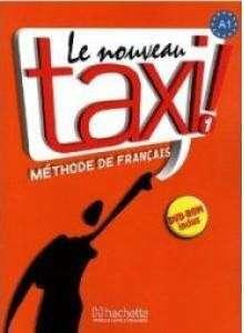 🚚 taxi 法文課本 輔大  可議價