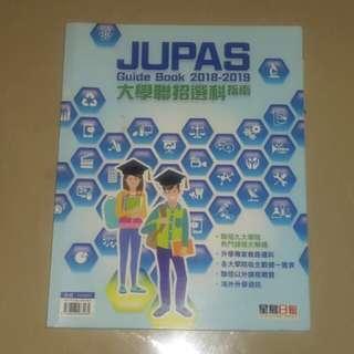 Jupas 大學聯招選科指南2018-2019