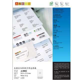 ANEOS Label A3002 : 90.0 x 22.0 mm, 一開22格, 每盒2200個