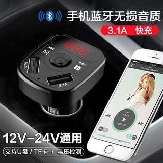 🚚 車載MP3藍芽播放器、免持聽筒、電瓶電壓檢測、FM發射接收器、汽車音樂點煙器、3.1A車用充電器、支援TF卡及隨身碟播歌