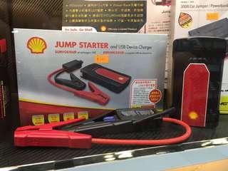 店長推薦: Shell Jump Starter應急救車電池