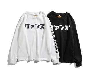 Vans ヴァンス Off The Wall Shibuya Pullover Sweater Shirt