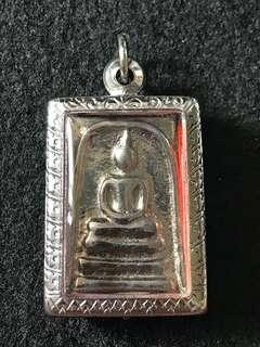 🚚 Phra Somdej Leklai