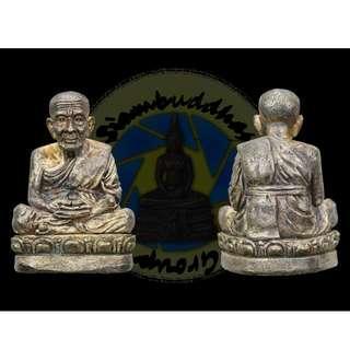 Luang Pu Tuad Phor Tan Kaew committee batch B.E 2554 Wat HuiNgor Pattani Thailand