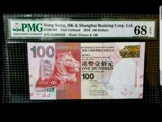 QQ000828 超高分孖冠百位號 滙豐壹佰元