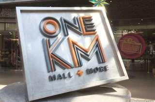 One KM retail shop