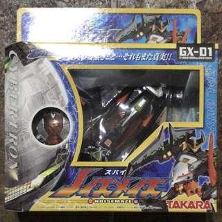 Transformers Noisemaze GX 01 Galaxy Force
