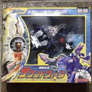 Transformers Soundwave GX 02 Galaxy Force