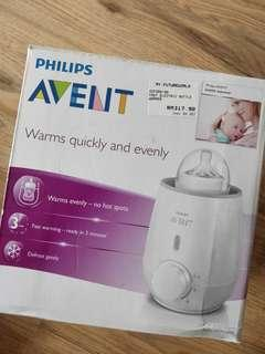 Avent milk warmer