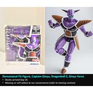 (In Stock) Demoniacal Fit Figure, Captain Ginyu, Dragonball Z, Ginyu Force