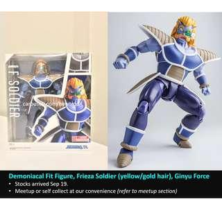 (In Stock) Demoniacal Fit Figure, Frieza Soldier (yellow/gold hair), Dragonball Z, Ginyu Force