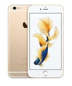 BRAND NEW SEALED IPHONE 6S+ 32GB GOLD