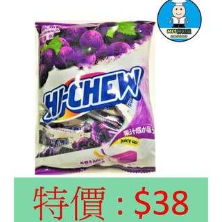 🚚 [MIT餅乾屋]森永 HICHEW 嗨啾 軟糖 袋裝 (葡萄口味) 130g 糖果