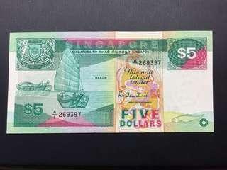Singapore $5 Ship 1st Prefix A/1 Note Original AU+