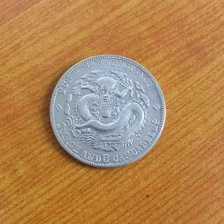 China 1908 Yunnan Dragon 50 cents silver coin Genuine