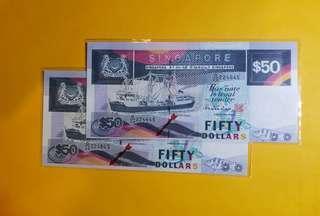 Ship $50 (shift print)