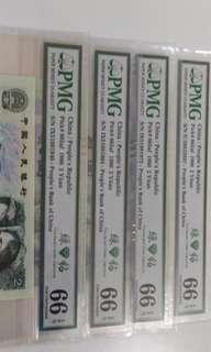 人民幣802綠鑽四張