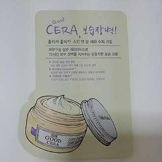 #midsep50 FREE SHIPPING HOLIKA HOLIKA SKIN & GOOD CERA SUPER CREAM LIGHT x 5 SACHETS