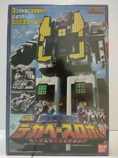 Super Sentai Power Rangers SPD Command Center BIB
