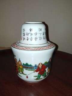 Porcelain wine cup & warmer set