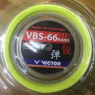 Victor VBS 66Nano 200 Meters