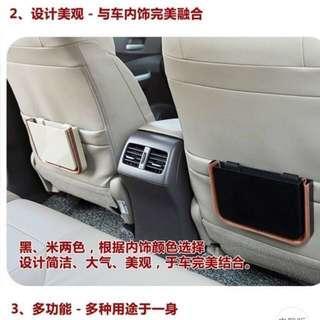 Mini Retractable Car Trash Bin