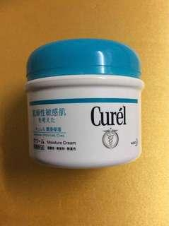 Curel Intensive Moisture Care Cream Moisturizer 90g