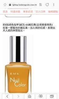 RMK絕色指甲油EX-44赭石黃