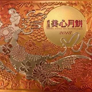 香港美心 雙黃白蓮蓉 月餅四個裝