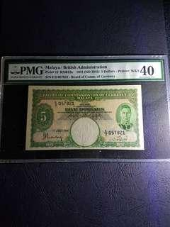 🔥Manking 5dollar 1941 Original paper